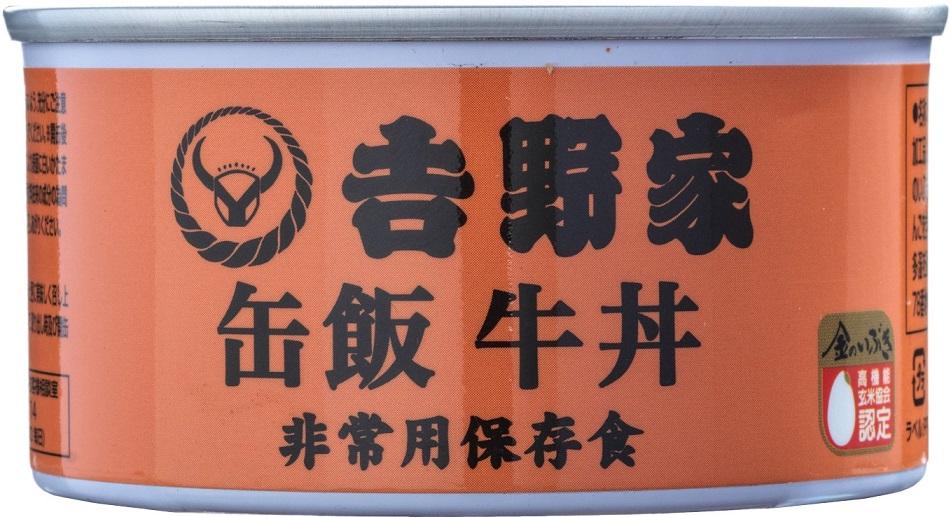吉野家缶飯 牛丼(12缶セット)