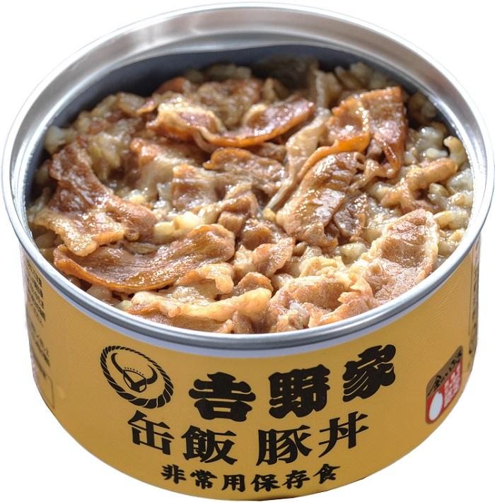 吉野家缶飯 豚丼(12缶セット)
