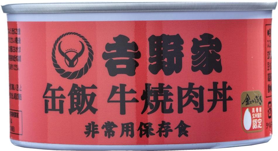 吉野家缶飯 牛焼肉丼(12缶セット)