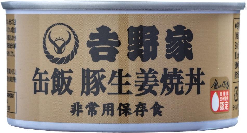 吉野家缶飯 豚生姜焼き丼(12缶セット)