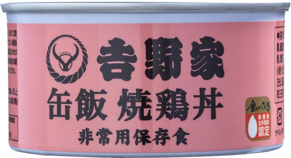吉野家缶飯 焼鶏丼(12缶セット)