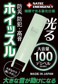 接触冷感マスク 10枚セット ★光る蓄光ホイッスルをプレゼント!★