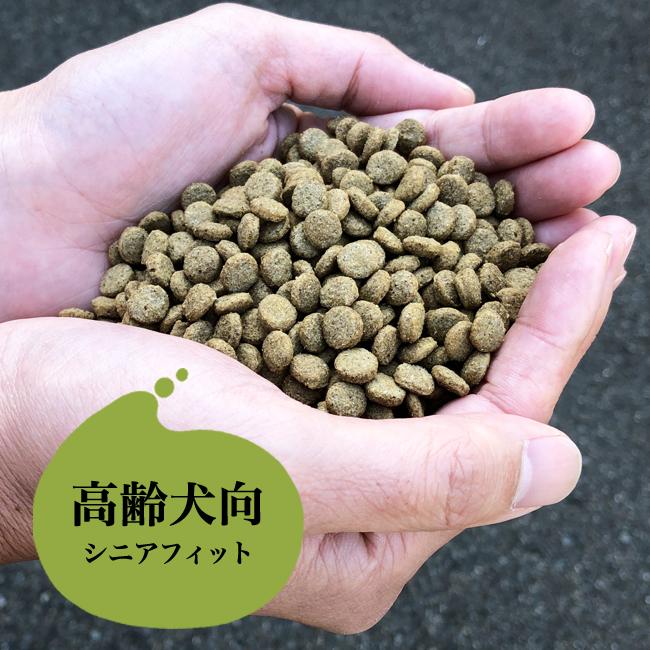 ネイティブドッグ 国産 低刺激 ドッグフード 12kg(3キロ×4袋) 送料無料/北海道・沖縄は送料別