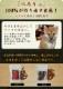 NativeDog 国産プレミアムジャーキー 150g<br>【贅沢マグロ・贅沢馬肉】