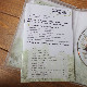 【DVD】「真実があなたの命を救う」T・コリン・キャンベル博士来日記念講演会(日本語字幕版・解説資料付)DVD