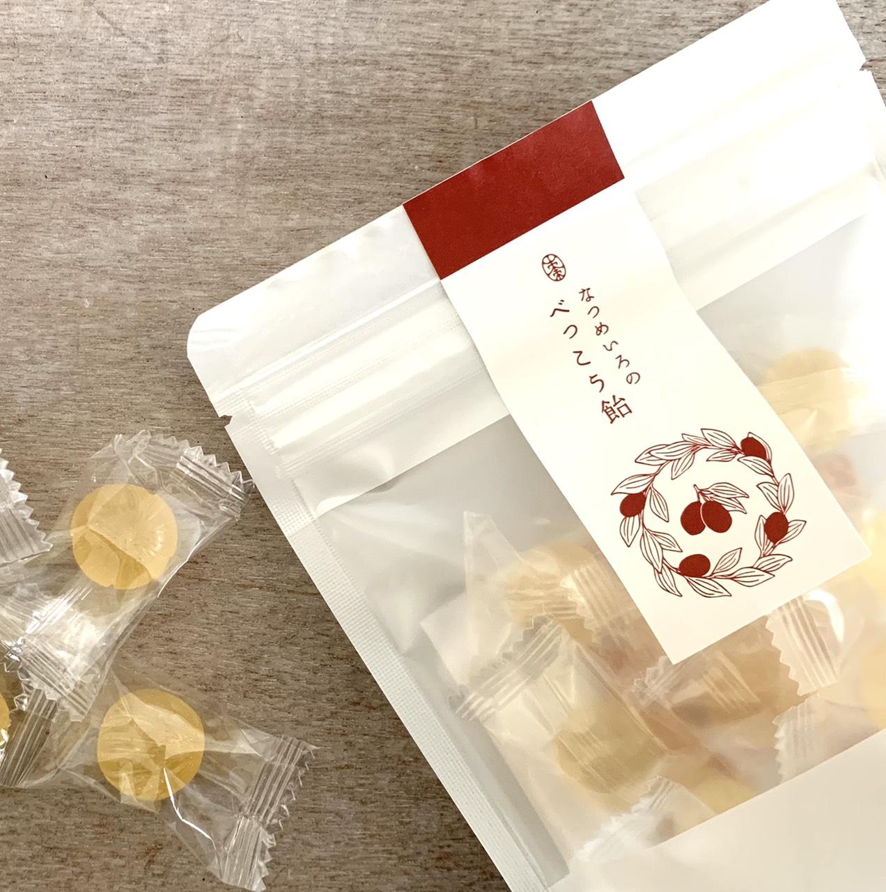 〔新商品〕なつめいろのべっこう飴 3袋セット(京飴・無添加)