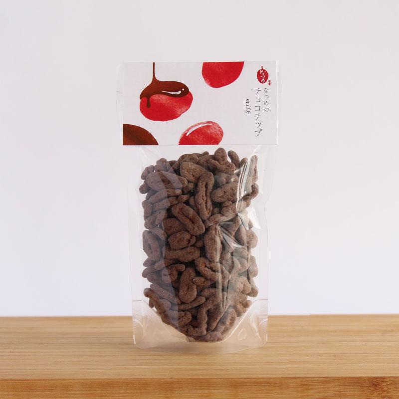 【10月下旬再販】 なつめチョコチップ (ミルク)