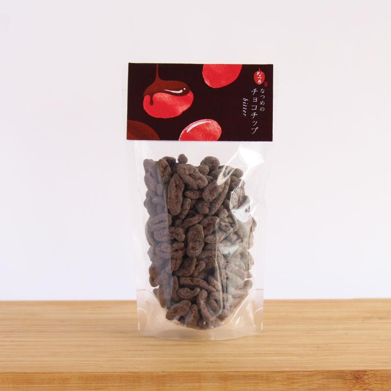 【10月下旬再販】 なつめチョコチップ (ビター)