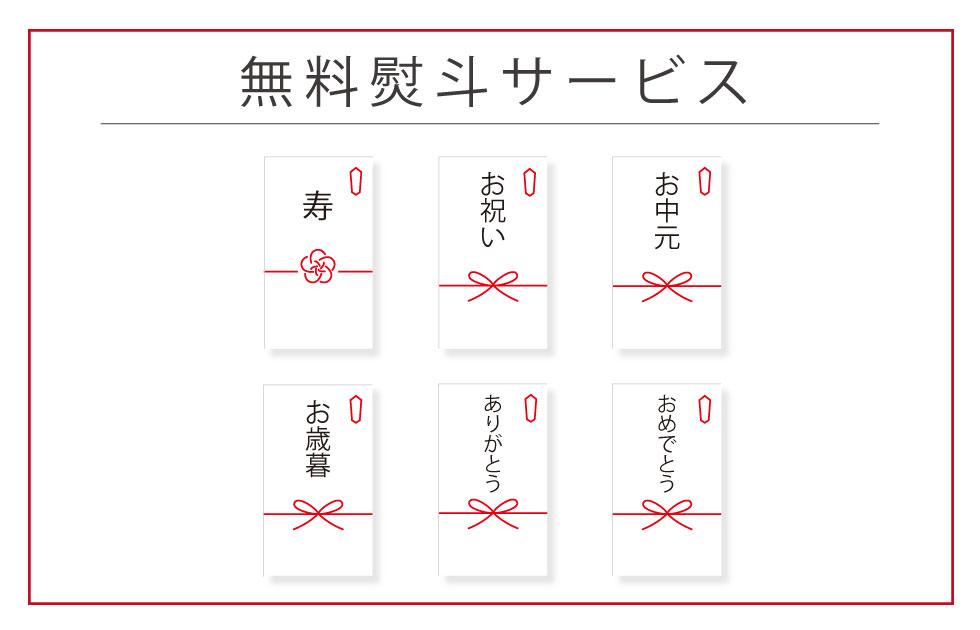 ギフトBOX なつめ色四角L