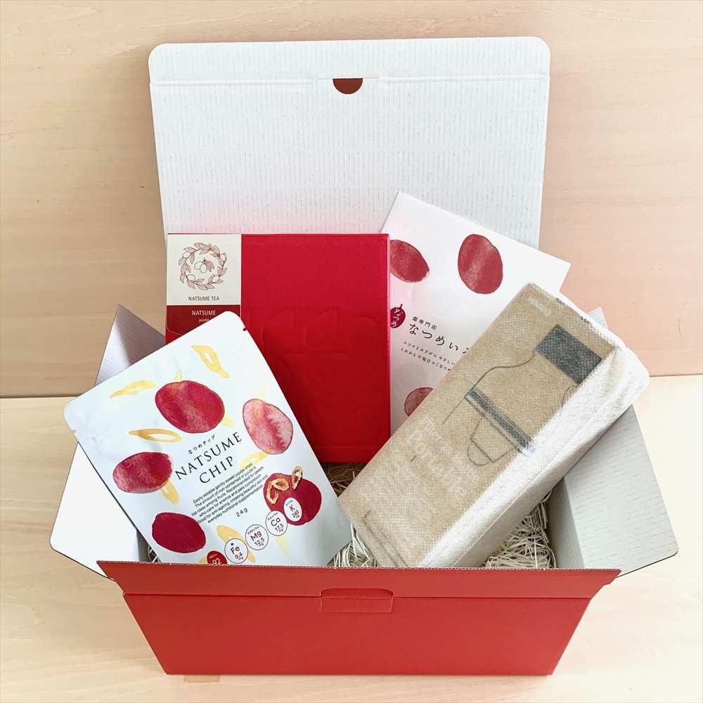 【送料無料】MYボトルセットIII (BOX別売り)