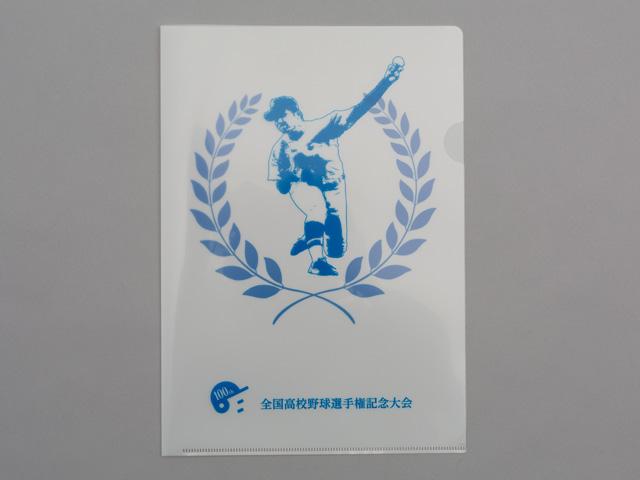 【第100回】A4クリアファイルセット(2枚セット)