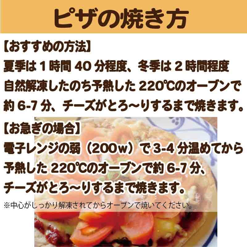 チーズ大好きセット 【送料無料】