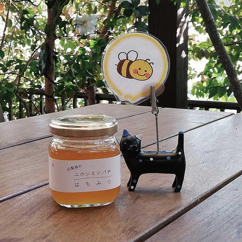 ニホンミツバチ百花蜜 130g