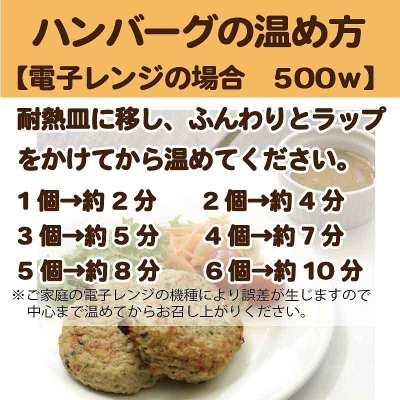 有機豆腐と地鶏のハンバーグ 2個入り