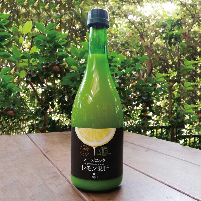 オーガニック ストレートレモン果汁