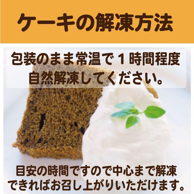 選べるケーキ6個セット【送料無料】