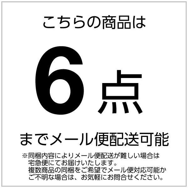 スーピマコットン ソックス 23〜25cm 日本製 レディース