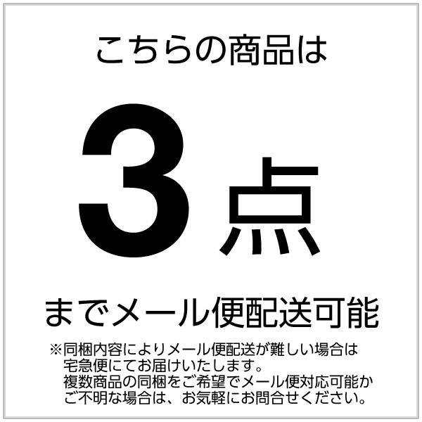シルクコットン五本指ソックス(かかと付き/23-25cm)