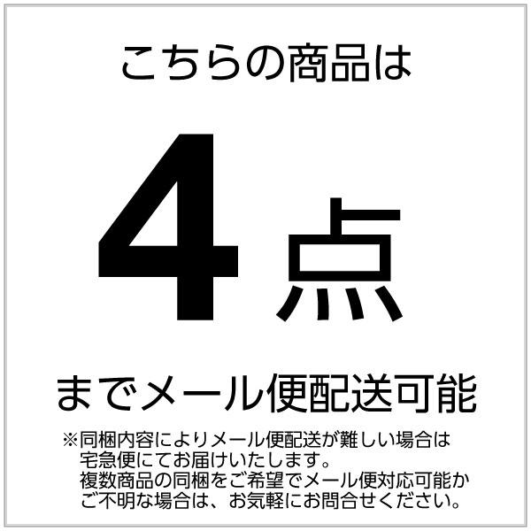 スーピマコットン ストライプ ソックス 23〜25cm レディース 全4色