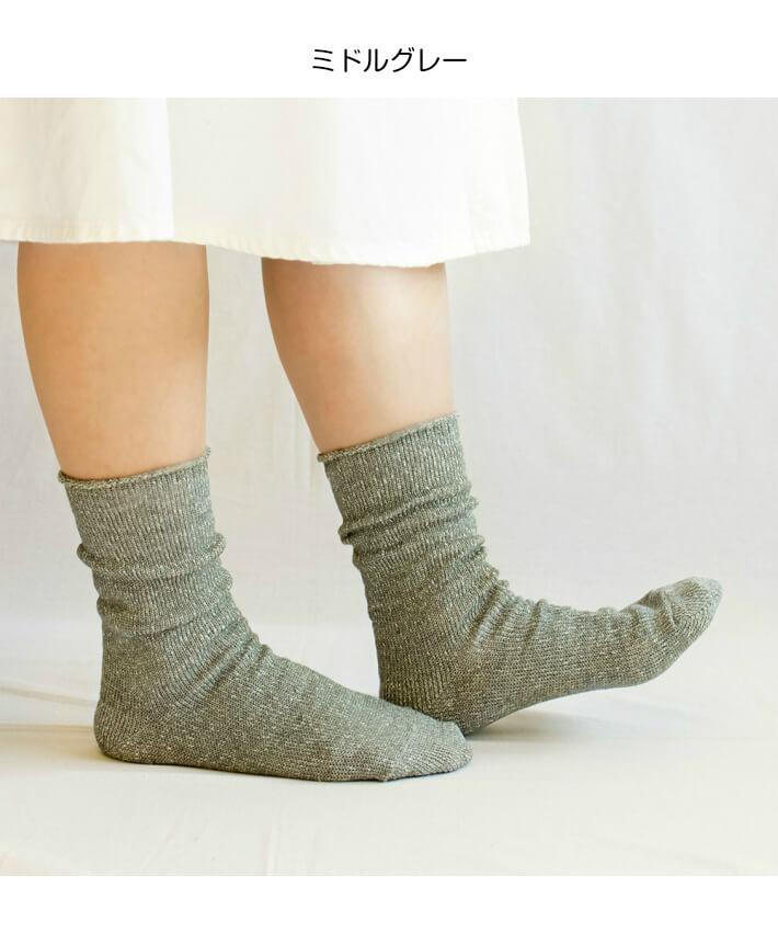 [メール便送料無料] リネン シルク 重ね履きソックスセット 23〜25cm レディース 冷えとり 重ね履きセット