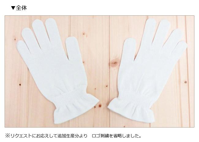 シルク手袋(ゆったりタイプ) 伸縮糸不使用 シルク100%