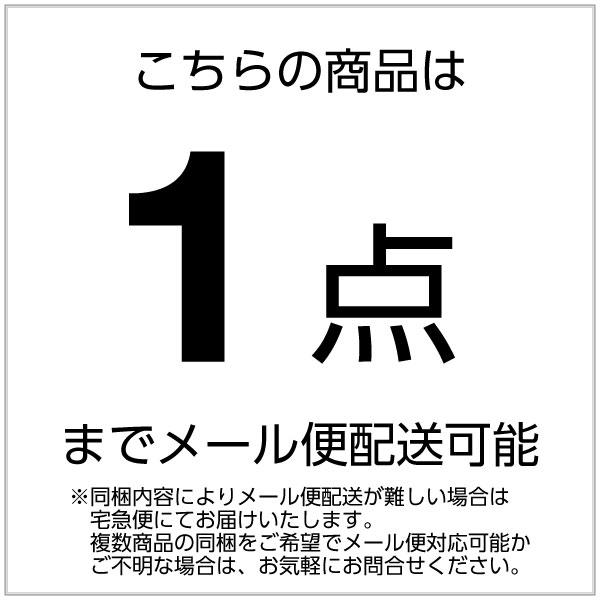 [メール便送料無料] モダールコットン レギンス 12分丈 M〜L