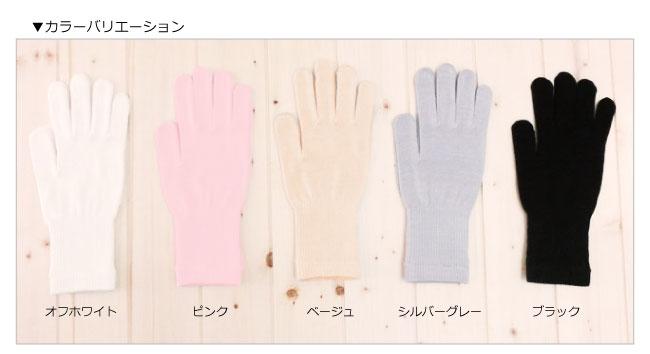 [温活にも]シルク手袋(手首ロングタイプ)伸縮糸不使用 シルク100% [温活・妊活応援アイテム]