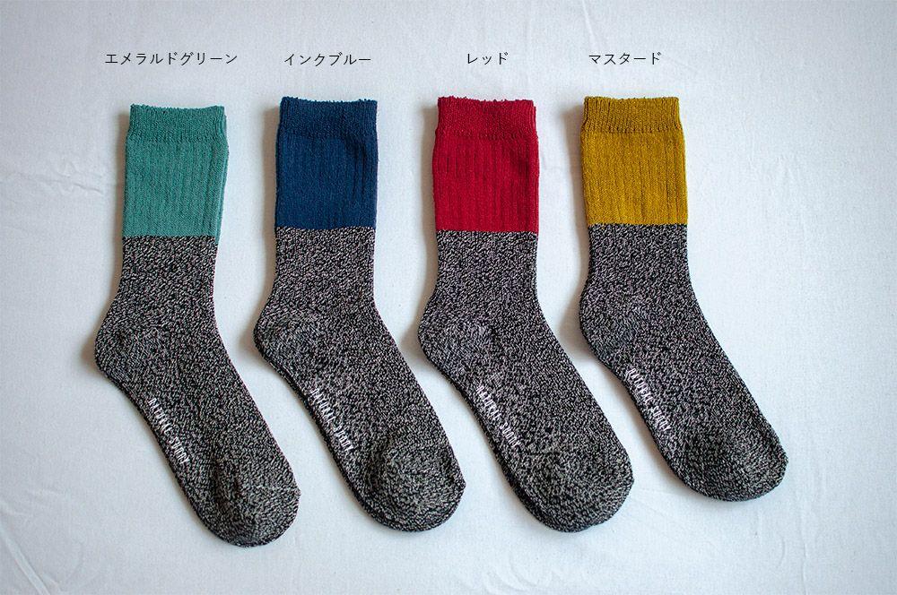 シルクカラー切替ソックス(23-25cm)