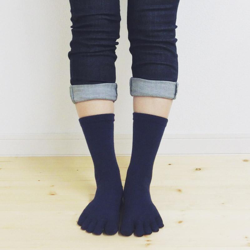 メリノウール五本指ソックス(23-25cm)