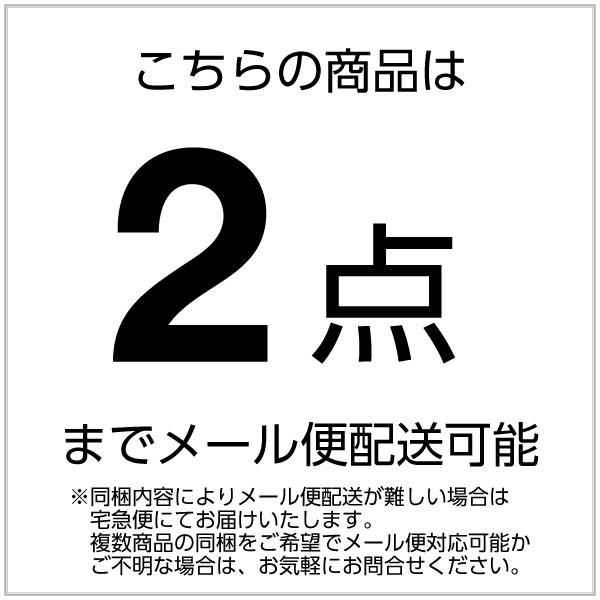 シルクウール二重編みソックス(23-25cm)