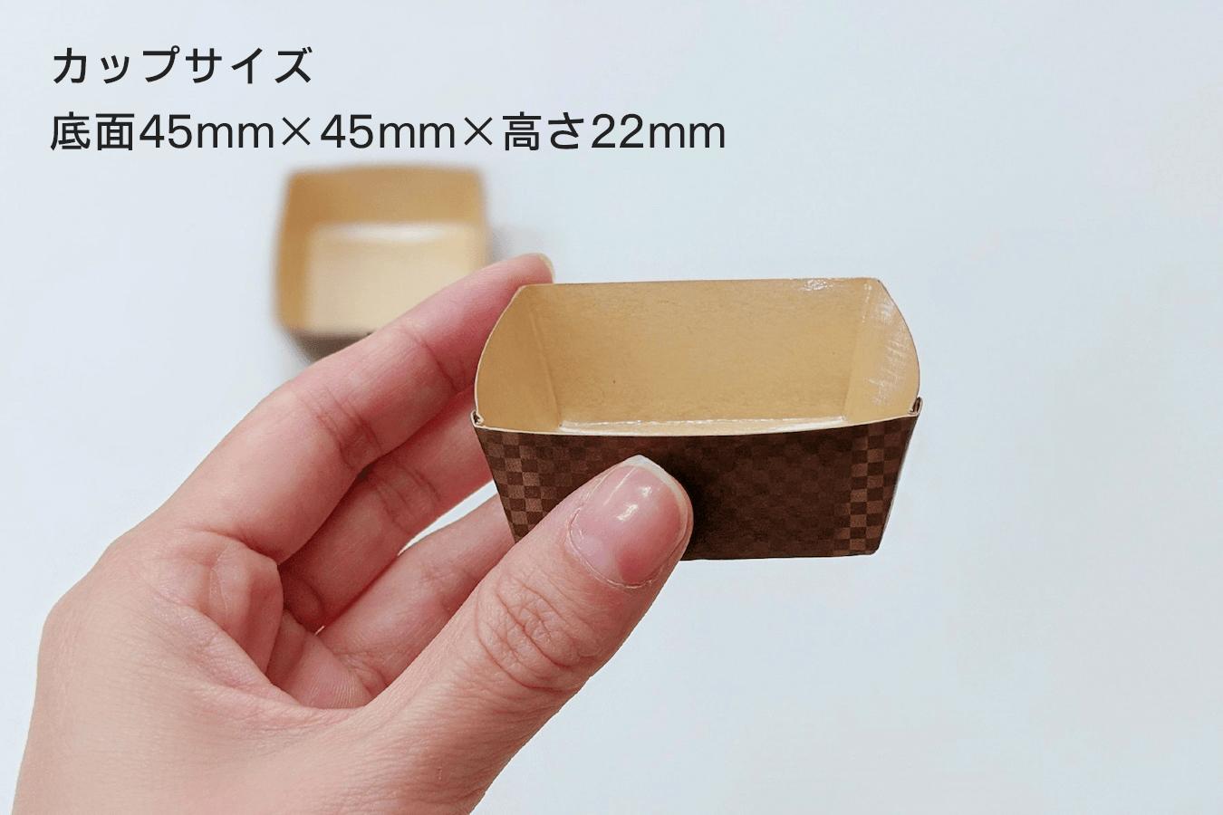 カップデリアソート(4種×各4個)