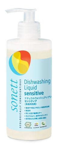オーガニック洗剤 ソネット ウォッシュアップリキッド センシティブ (無香料 台所用)