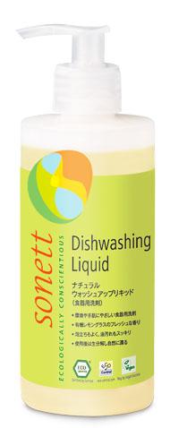 オーガニック洗剤 ソネット ウォッシュアップリキッド (台所用)