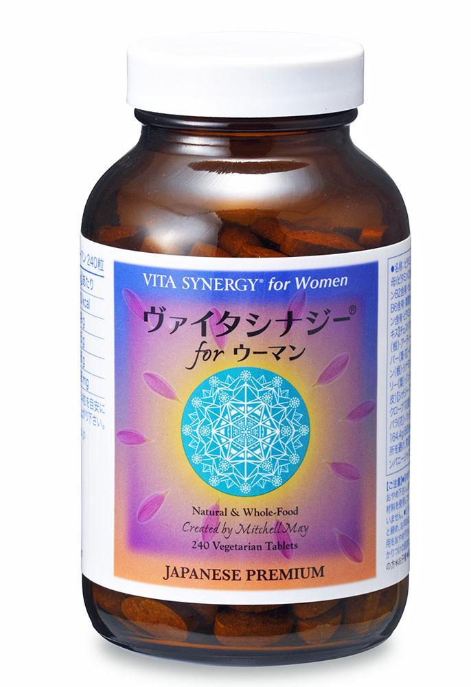 ヴァイタシナジー フォー ウーマン (植物100%マルチビタミン&ミネラル)