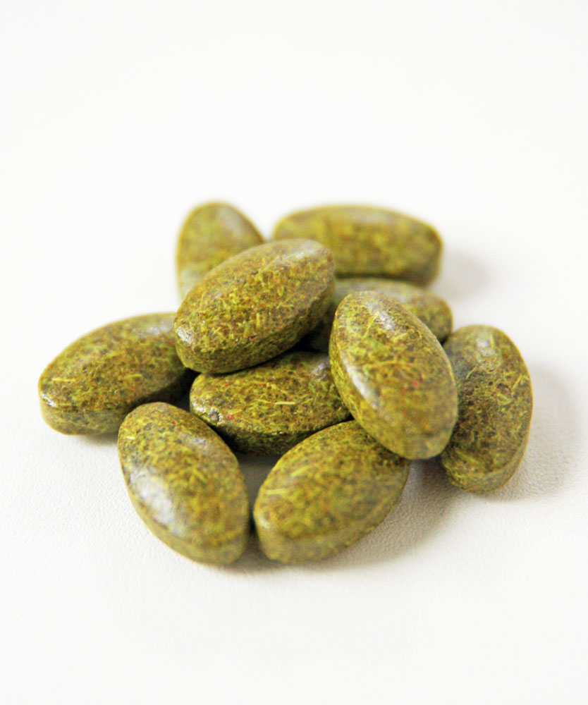 ヴァイタシナジー フォー エナジー (植物100%マルチビタミン&ミネラル)