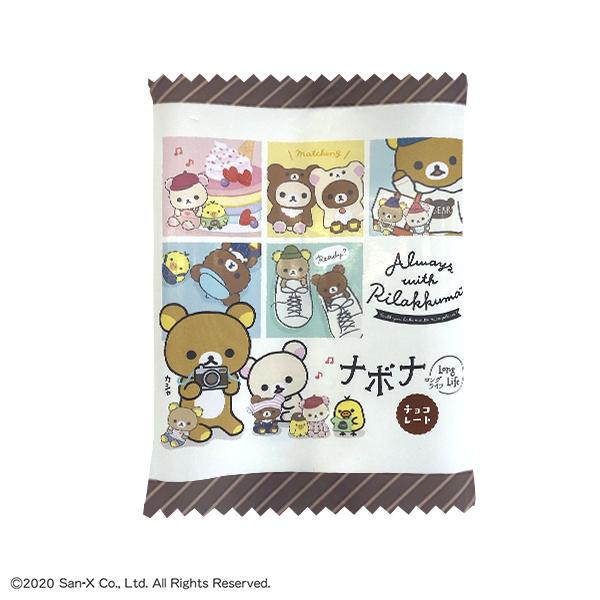 リラックマ×ナボナロングライフ(チョコ) 4個入【コラボレーション商品】