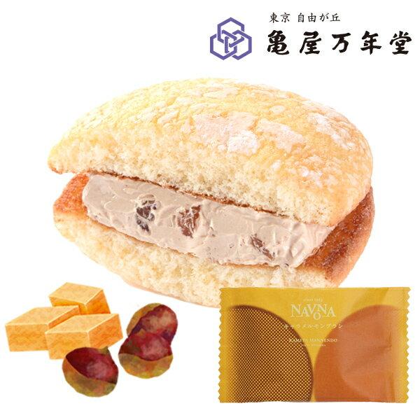 ナボナ キャラメルモンブラン(単品)