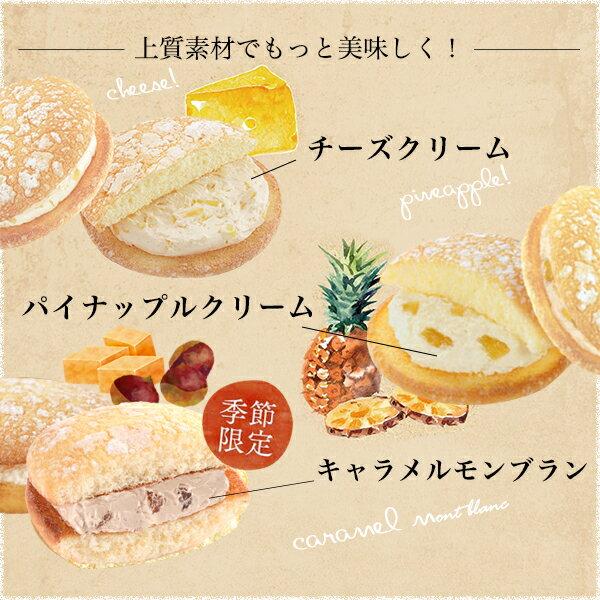 ナボナ 6個入【亀屋万年堂の代表菓子】