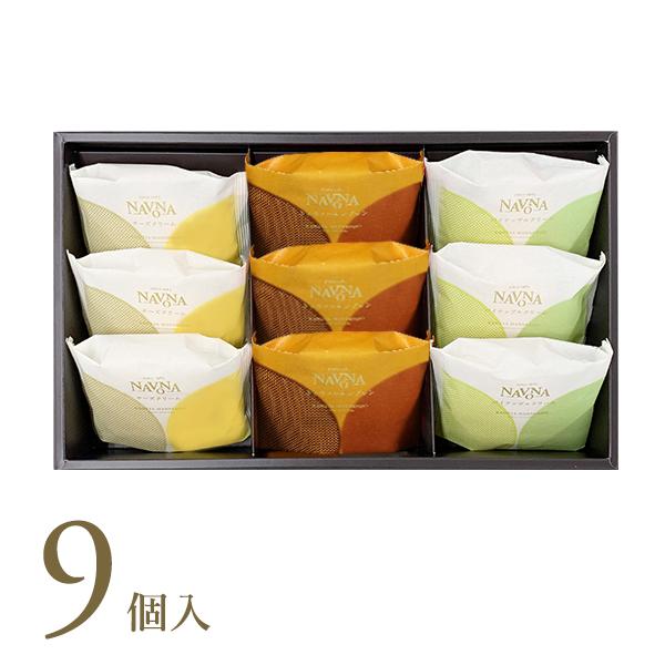 ナボナ 9個入【亀屋万年堂の代表菓子】