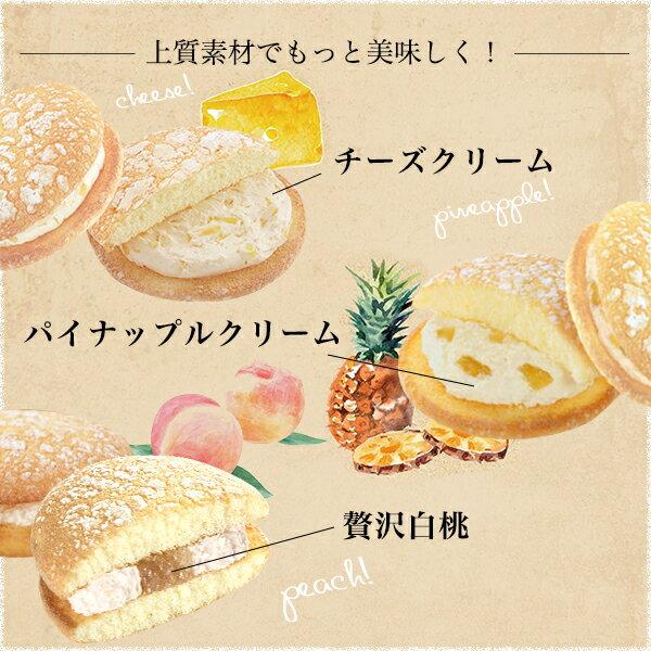 ナボナ 4個入(箱入)【亀屋万年堂の代表菓子】