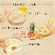 【送料無料】ナボナ 30個入【亀屋万年堂の代表菓子】