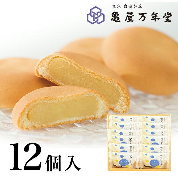 ママンミール 12個入【スイートミルク】