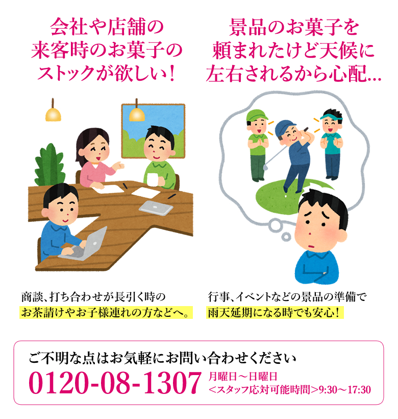 ナボナLong・Life 桜とチェリー 5個入