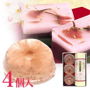 桜咲く詰合せ 4個入