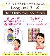 【 お一人様5箱限定! 】 復刻箱 ナボナロングライフ Long・Life 5個入