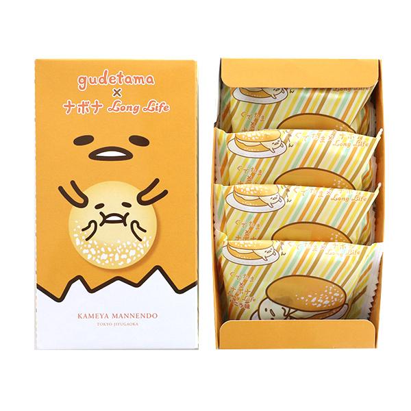 箱入り ぐでたまナボナ4個入 ナボナロングライフ【サンリオ・コラボレーション商品】