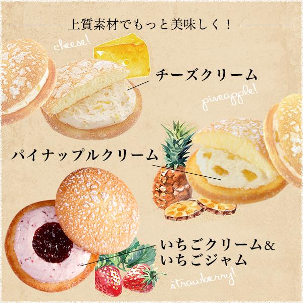 【春限定】季節の銘菓 11個入