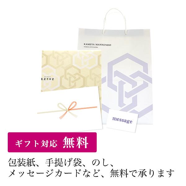 【期間限定 送料500円!】ナボナ 18個入