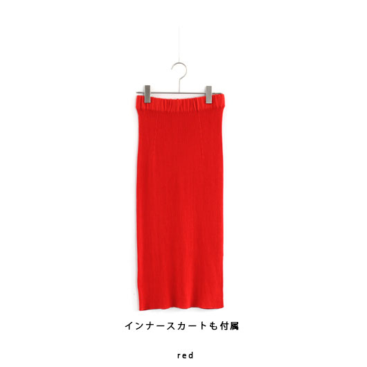 """Unfil(アンフィル)""""high twist cotton cable-knit wrap skirt""""[ONSP-UW148] -WOMEN"""