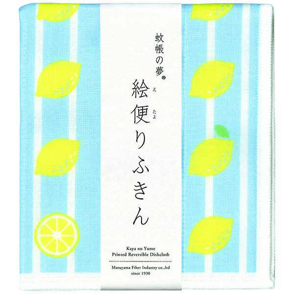 絵便りふきん レモン